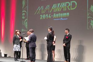 エグゼクティブコンサルタント 岡田 麗がMVA (Most Valuable Agent)に選ばれました。
