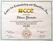 GCDF資格