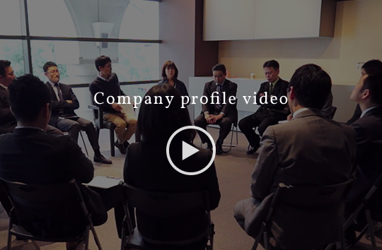 Company profile video