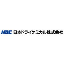 記事「日本ドライケミカル株式会社」の画像