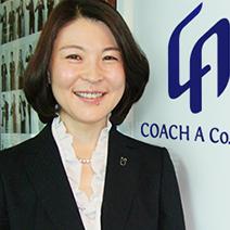 記事「株式会社 コーチ・エィ」の画像