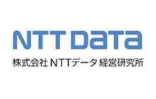 NTTデータビジネスコンサルティング